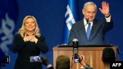 Serokwezîrê Îsraîlê Benjamin Netanyahu û xanima wê Sara