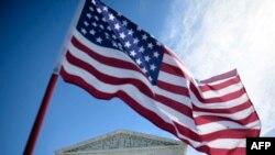 Une vue de la Cour Suprême des Etats-Unis à Washington, DC, Etats-Unis, le 18 mars 2016.