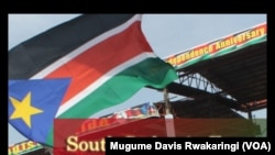 South Sudan Marks its Fourth Anniversary of Independence, July 9, 2015