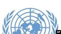 نتیجۀ تحقیقات حمله بر مهمان خانۀ ملل متحد در کابل
