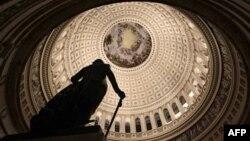 Kongress joylashgan Kapitoliy binosi shifti