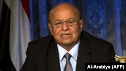 An image from Dubai-based Al-Arabiya satellite television shows Yemen's exiled President Abd-Rabbu Mansour Hadi in a televised speech from the Saudi capital, Riyadh, April 21, 2015.