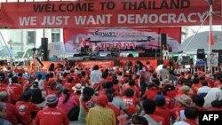 红衫军在曼谷举行集会(4月20日)