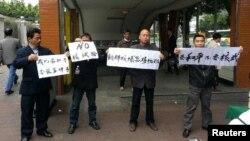 지난 2월 16일 중국 광저우에서 북한의 핵실험에 항의하는 중국인들.
