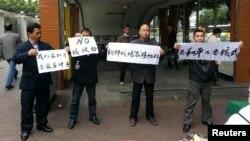 지난 16일 중국 광저우에서 북한의 핵실험에 항의하는 시위대.