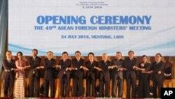 24일 라오스 비엔티안에서 열린 아세안 외무장관 회의 개막식에서 각국 장관들이 기념촬영을 하고 있다.