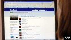 Facebook dhe privatësia e përdoruesve