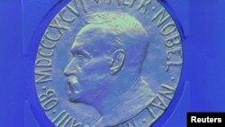 FILE - Nobel Peace Prize.