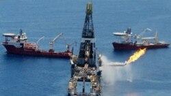 سيمان مورد استفاده در چاه نفت شرکت بريتيش پتروليم ناپايدار بوده است