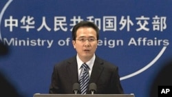 Ông Hồng Lỗi, người phát ngôn của Bộ Ngoại giao Trung Quốc.