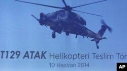 ترکی کا تیارکردہ ہیلی کاپٹر ٹی 129 اےٹی اے کے، فائل فوٹو