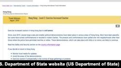 美國國務院在東岸時間星期三下午在官方網站上宣布,提升對香港的旅遊警示到第二級別(Level Two)