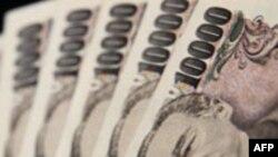 Xuất khẩu của Nhật Bản tăng lần đầu tiên trong vòng 15 tháng