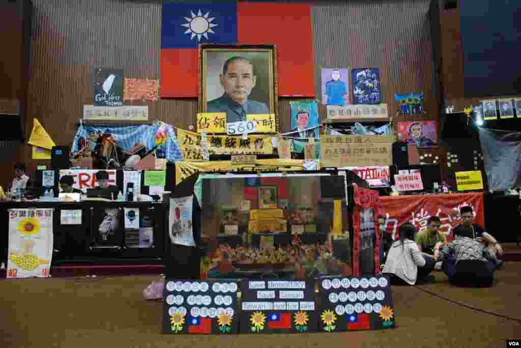 台灣反服貿「太陽花學運」佔領立法院24日, 最近結束