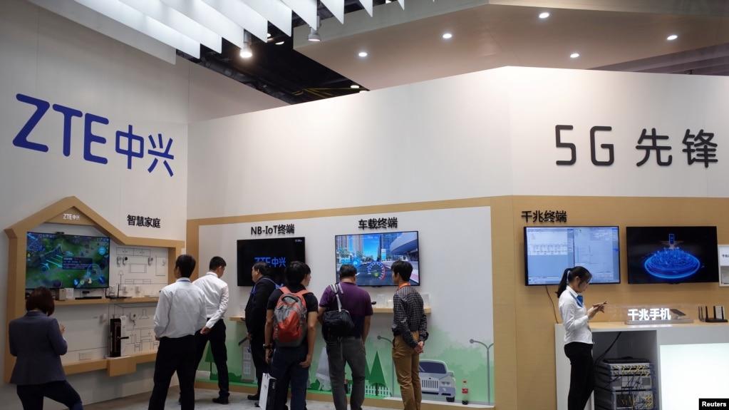 中興產品2017年9月在北京的一場展銷活動(路透社)