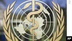 세계보건기구 로고. (자료사진)
