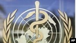Logo Badan Kesehatan Dunia (WHO) di kantor pusat Jenewa (Foto: dok).