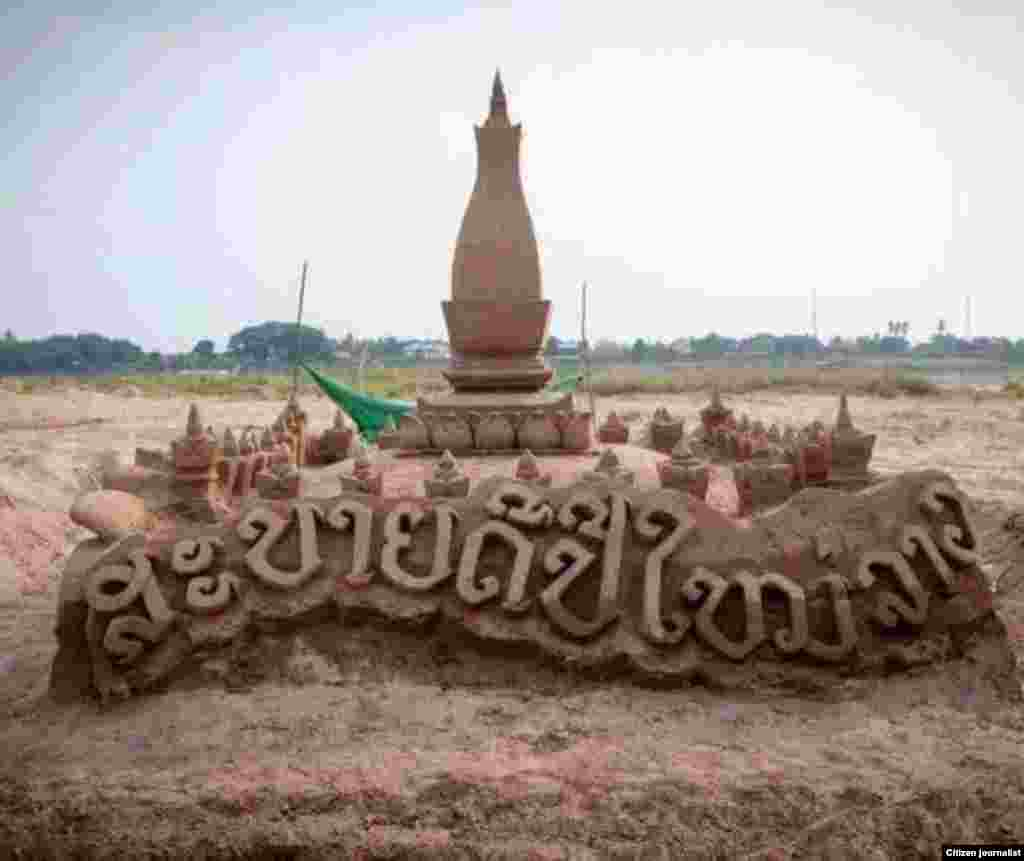 Lao New Year Sand Monument5