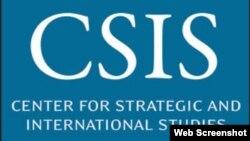 战略与国际研究中心(网络截图)