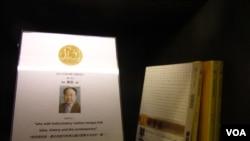 台湾诚品书店总店为莫言作品设置专区(美国之音 张佩芝)