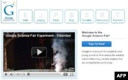 Web site: Google Science Fair / Screen shot