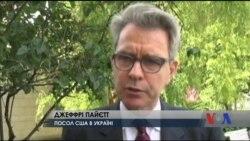Перші кроки Луценка дуже сподобались послу США в Україні. Відео