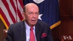 VOA专访美商务部长:钢铝关税和美中贸易 (1)