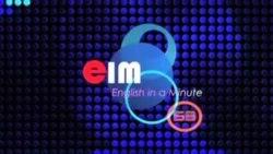 انگلیسی در یک دقیقه قسمت ٥٥