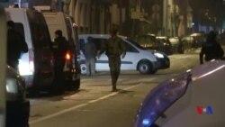 法國發生槍擊4死11傷當局按恐襲調查