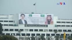 متوقع سعودی سرمایہ کاری پاکستانی معیشت کے لئے اہم ہو گی