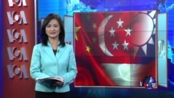VOA连线:新加坡为何积极做两岸推手?