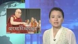 Kunleng News Sept. 20, 2013