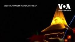 В Лапландії відкрили Різдвяний сезон в режимі онлайн. Відео