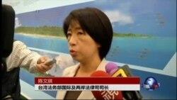 台湾代表团抵京,商讨台籍嫌疑人处理事宜