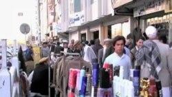 Yangi Ipak Yo'li tashabbusining kelajagi bormi? New Silk Road strategy