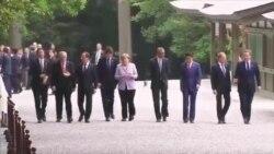 ዋዕላ ሃገራት G- 7 ኣብ ጃፓን