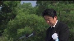 2013-08-06 美國之音視頻新聞: 日本紀念廣島原子彈爆炸68週年