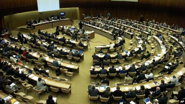 Một phiên họp của Hội đồng Nhân quyền Liên hiệp quốc