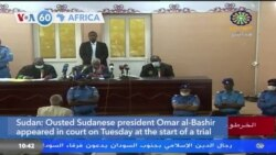 VOA60 Afrikaa - Ousted Sudanese president Omar al-Bashir appeared in court on his role in the 1989 military coup