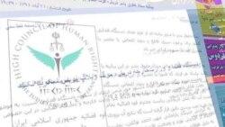 گراميداشت خاطره ستار بهشتی در پايتخت آمريکا