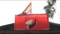 ကရင္ဒီမုိကရက္တစ္ပါတီမိတ္ဆက္