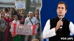 د هند د حکومت د سیاسي مخالف کانگرس گوند مشر راهول گاندي