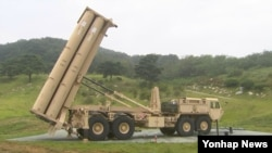 The U.S. missile defense system known as THAAD was deployed in South Korea. Korea has expressed interest in developing its own system as part of an effort to stregthen its military.