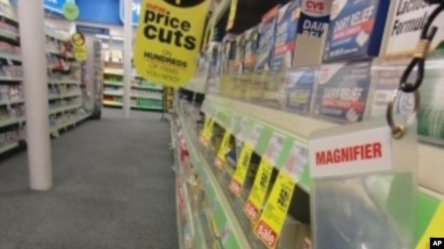 CVS stores offer magnifiers for customers who might have trouble reading the small print on labels.