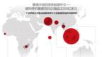 Quan ngại về chính sách ngoại giao nợ nần liên quan đến dự án cơ sở hạ tầng Vành đai Con đường của Trung Quốc ngày càng tăng.