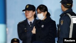 A 20-year Sentence for Woman Linked to Former South Korean President