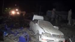 摩加迪休汽车炸弹爆炸造成的损失