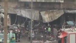 巴格達連續發生炸彈爆炸 至少 8 人死亡