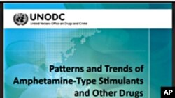 联合国毒品与犯罪问题办公室的报告