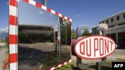 Trung tâm nghiên cứu của công ty DuPont tại Meyrin gần Geneva
